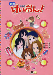 K-ON!   Movie     Theater Booklet